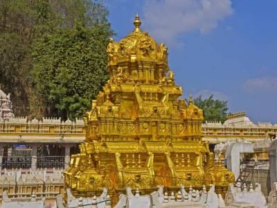 Kanaka Durga Temple Andhra Pradesh