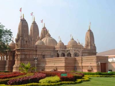 Swaminarayan Temple Silvassa
