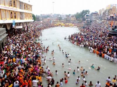 Nashik-Trimbakeshwar Simhastha