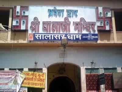 Salasar Balaji in Rajasthan