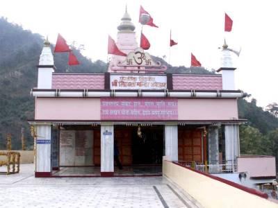 Sidhbali Mandir