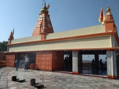 Sidhbali Dham