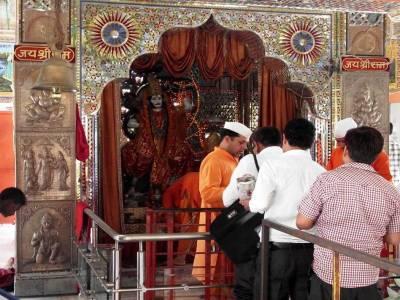 Sidhbali Hanuman Mandir