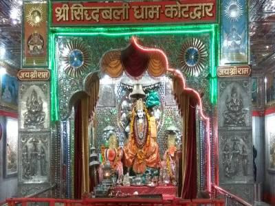 Sidhbali Hanuman Temple