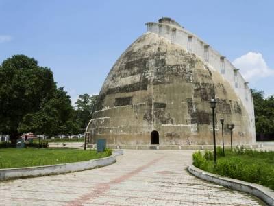 Golghar Patna Bihar