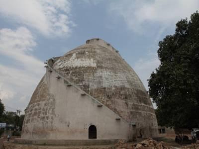 Golghar Bihar