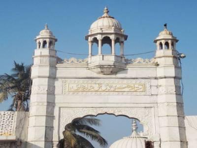 Sayyed Peer Haji Ali Shah Bukhari