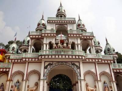 Jagannath Bari Agartala Tripura Jagannath Temple