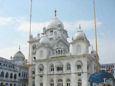 Takht Sri Patna Sahib Gurudwara Patna Bihar