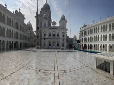 Takht Patna Sahib