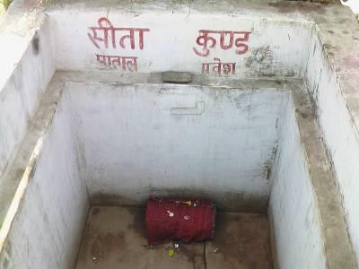 Sita Kund Bihar