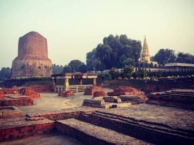 Sarnath Varanasi Uttar Pradesh