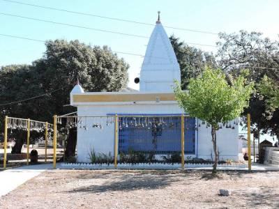 Danda Nagraja Temple Pauri Garhwal