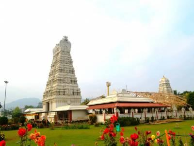 Purva Tirupati Shri Balaji Temple in Assam