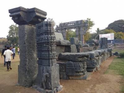 Warangal Gate