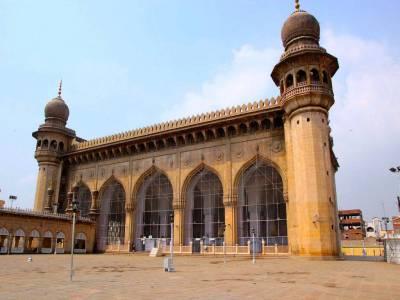 Makkah Masjid, Hyderabad