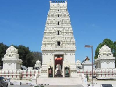 Vemulawada Temple, Karimnagar