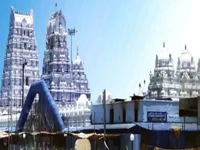 Shri Raja Rajeshwara Temple