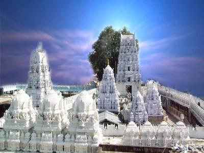 Shri Raja Rajeshwara Swami Temple