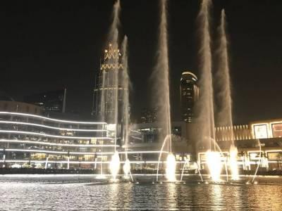 Dubai Fountain or Dubai Mall Fountain