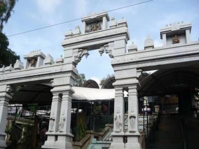 Ragigudda Prasanna Anjaneya Temple Bengaluru