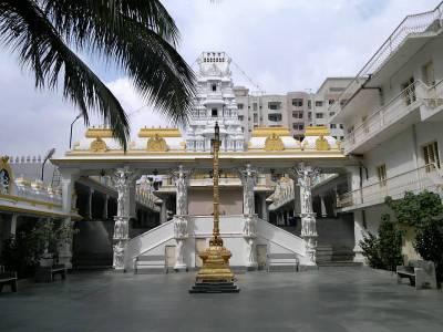 Suryanarayana Temple Bangalore