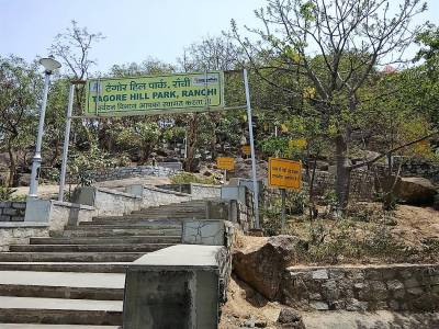 Tagore Hill