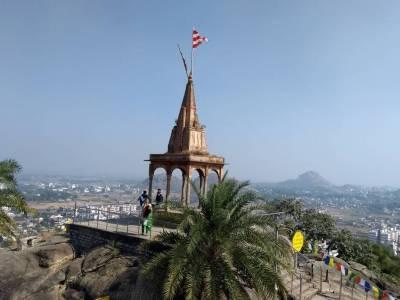 Tagore Hill Ranchi, Jharkhand
