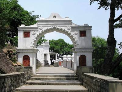 Tagore Hill in Ranchi, Jharkhand