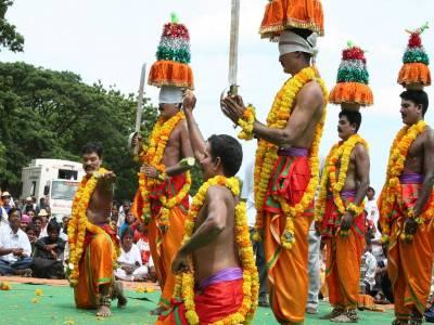 Atta Karagam Folk Dance