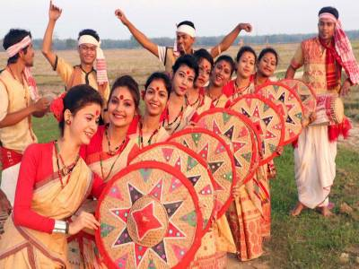 Bihu Traditional Dance