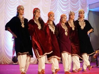 Dumhal Folk Dance