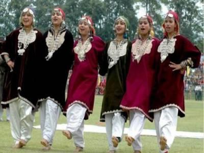 Dumhal Dance
