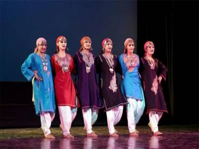 Dumhal Traditional Dance