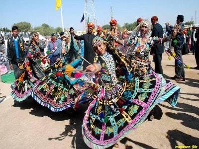 Kalbeliya Folk Dance