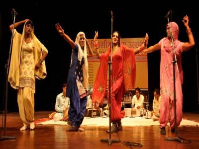 Saang Folk Dance