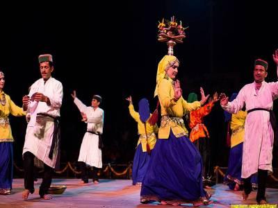 Nati Folk Dance