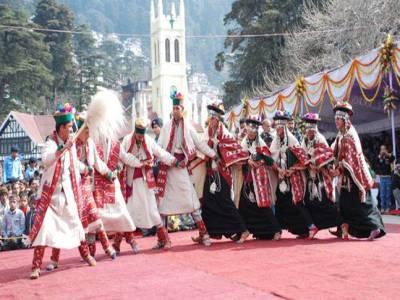 Nati Traditional Dance
