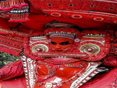 Theyyam Folk Dance