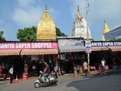 Jammu Raghunath Temple