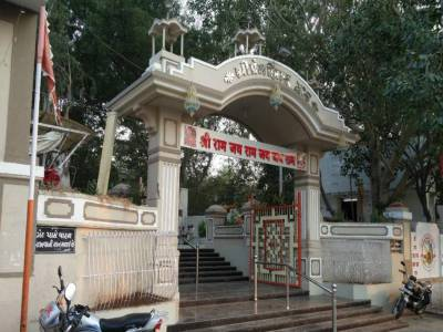 Bala Hanuman Temple or Ram Dhun Mandir in Jamnagar