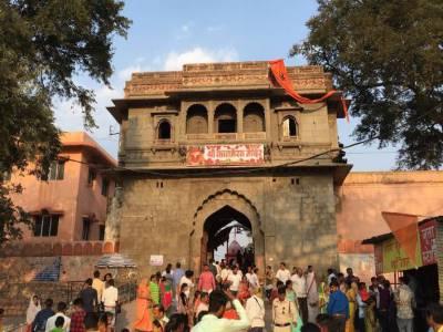 Kal Bhairav Temple Ujjain