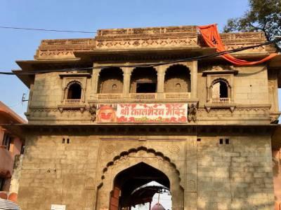 Kaal Bhairav Mandir Ujjain