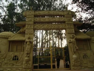 Heritage Park Agartala Tripura