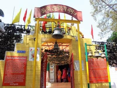 Jhula Devi Temple in Ranikhet