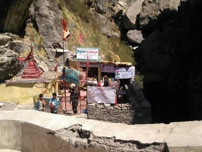 Mana Village India